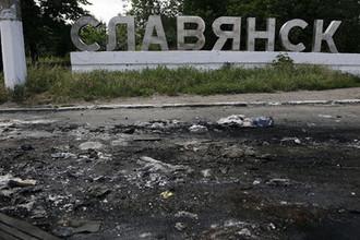 «Отчаянная ситуация»: почему ополченцы оставили Славянск