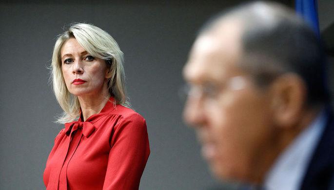 «Задачи иные»: Захарова объяснила реакцию Лаврова на демарш США