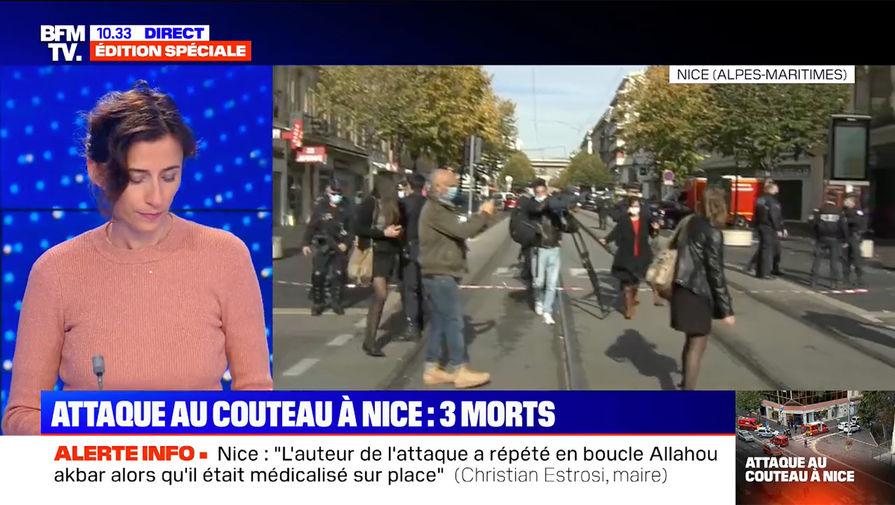 Кадр из прямого эфира телеканала BFMTV с места нападения в церкви Нотр-Дам в Ницце, 29 октября 2020 года