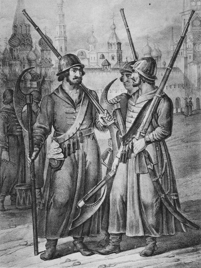 Русские стрельцы XVII века