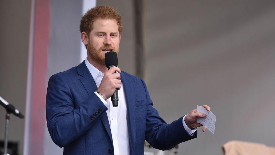 Принц Гарри на чайной вечеринке, 13 мая 2017
