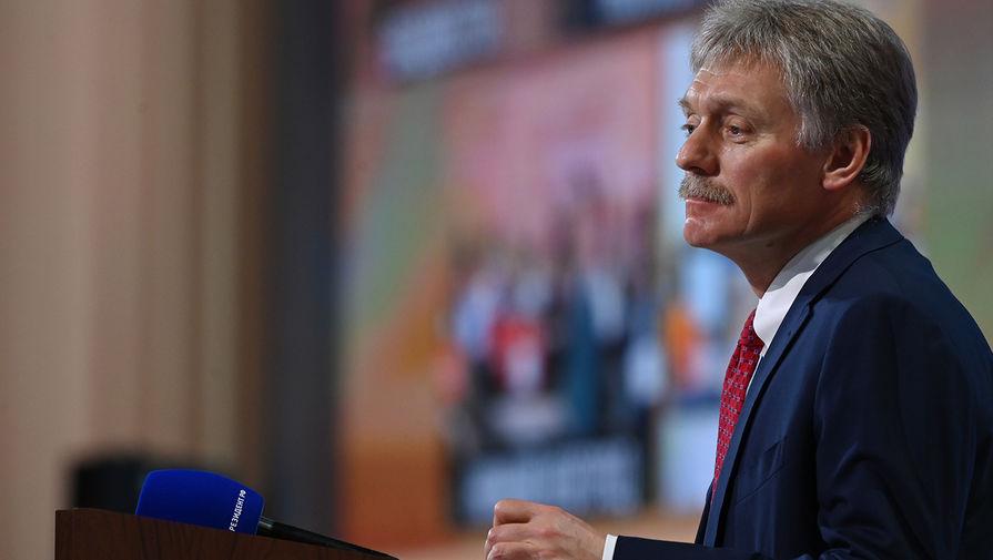 В Кремле назвали меткой фразу Лаврова о тупой линии США в отношениях с Россией