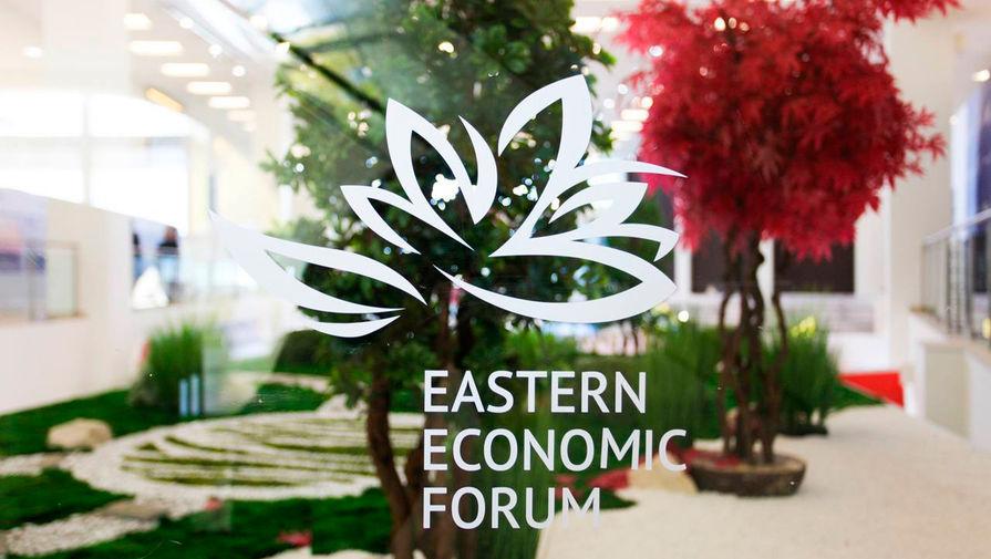На ВЭФ-2021 обсудят влияние национальной юрисдикции на привлечение инвестиций на Дальний Восток