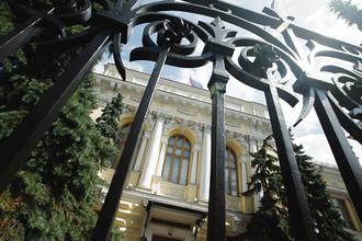 Айви Банк лишился лицензии