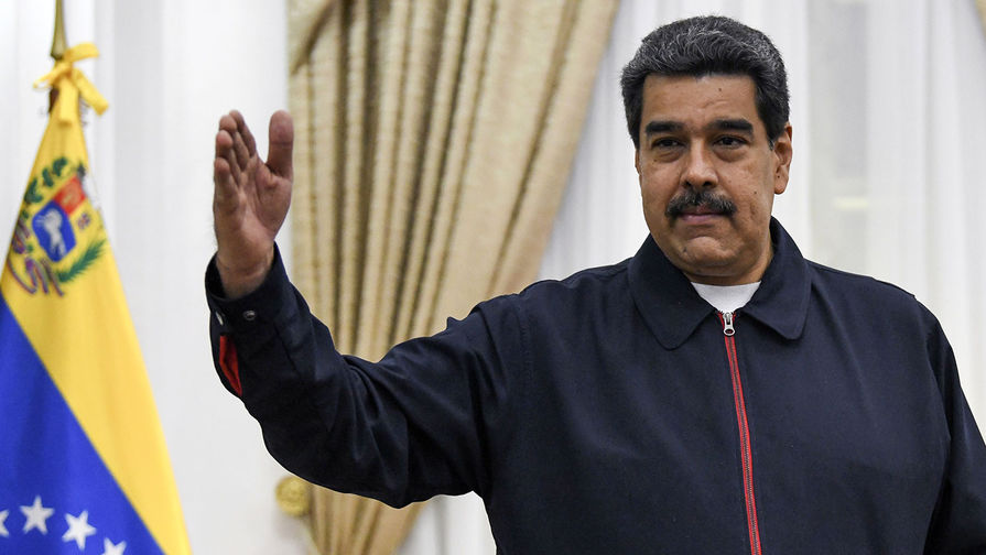Мадуро назвал Трампа организатором вторжения наемников в Венесуэлу