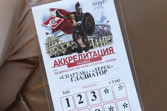 Таким способом проходит на матчи «Спартака» талисман команды
