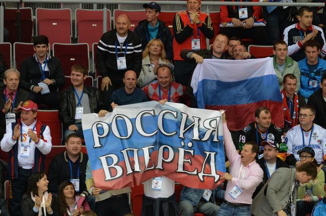 Болельщики горячо поддерживали свою россиян