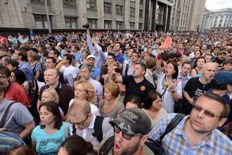 Онлайн-репортаж с Манежной площади