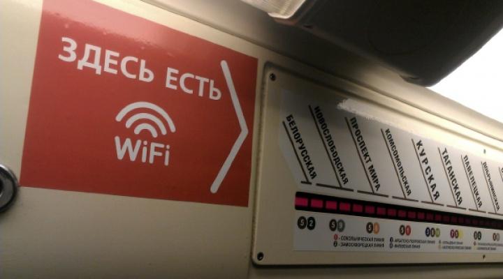 Проект Wi-Fi в столичном метро остается уникальным из-за своей дороговизны