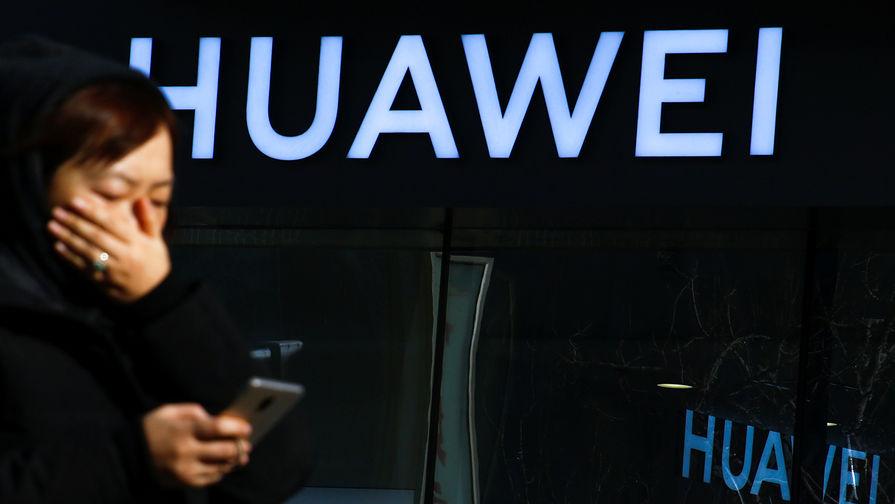 Panasonic разорвала отношения с Huawei