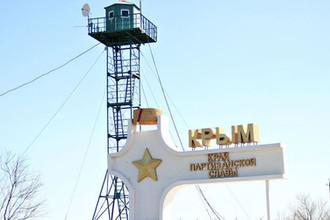 Планировали акции в Крыму: сколько дали украинским диверсантам