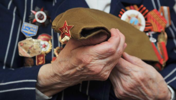 Подарок на юбилей: ветеранам выплатят 71 млрд рублей