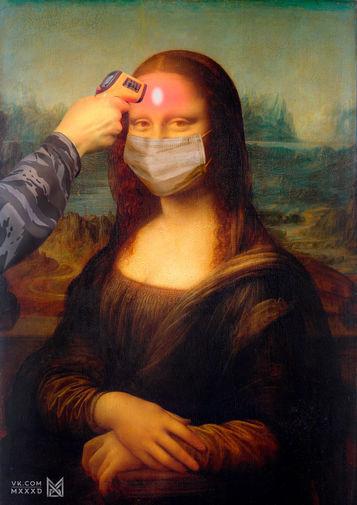 Леонардо да Винчи. «Мона Лиза (Джоконда)»/MXD. Серия «Нарушители»
