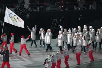 Российские спортсмены на церемонии открытия Олимпийских игр — 2018 в Пхенчхане