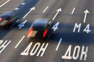 Новый лимит: в Росавтодоре рассказали о скоростных участках