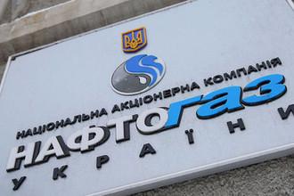 Потери в $250 млн в месяц: Киев ждет предложений от «Газпрома»