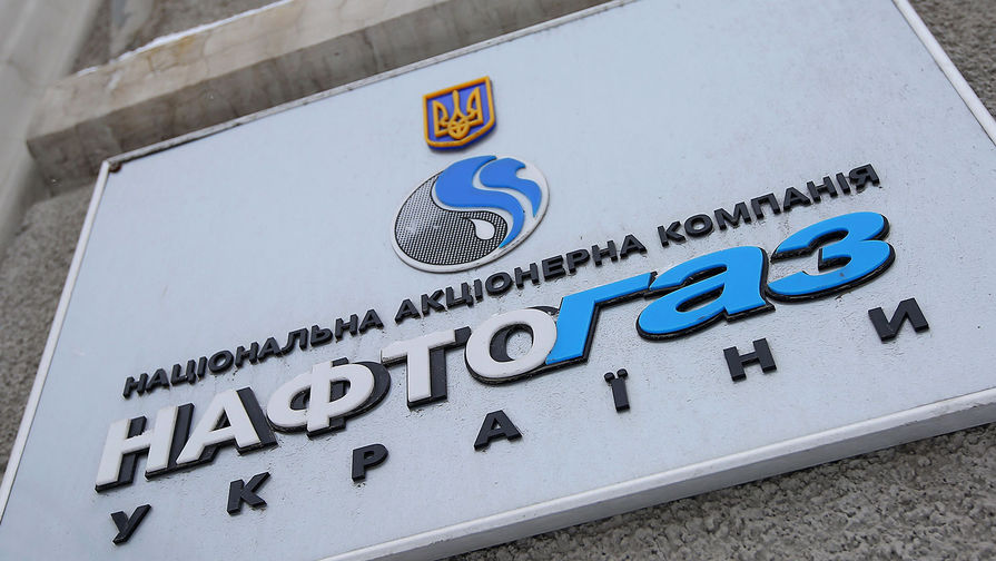 """""""Нафтогаз"""" сообщил об увеличении долга """"Газпрома"""" на $200 млн"""