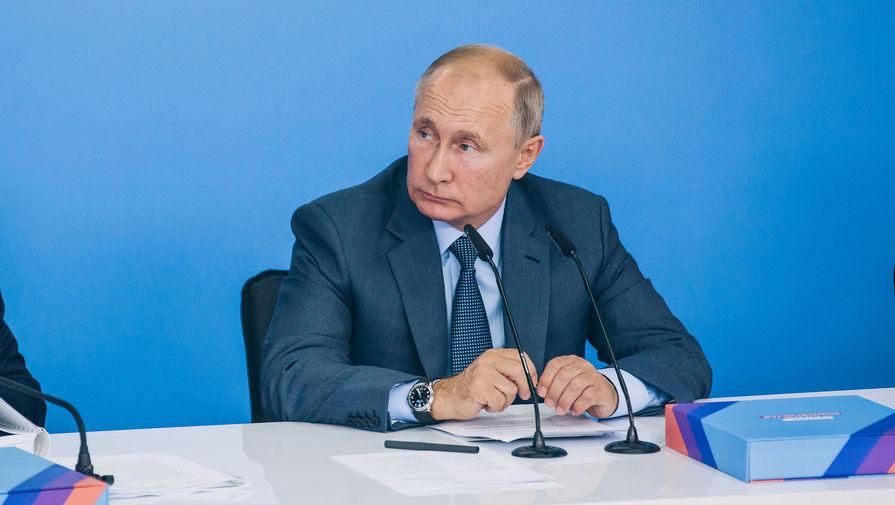 Путин подписал указ о переносе общероссийского голосования по Конституции