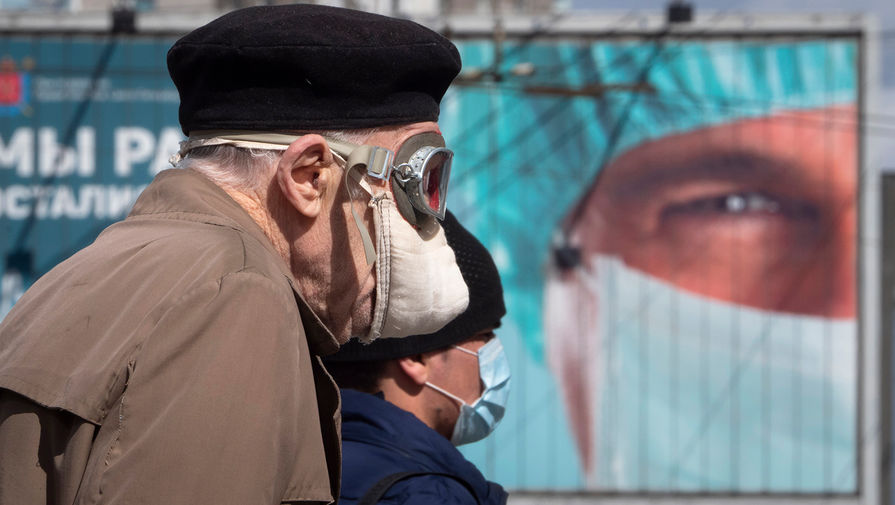 В России за сутки выявили 27 250 случаев заражения коронавирусом