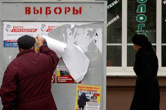 «Эра господства партийной бюрократии закончена»