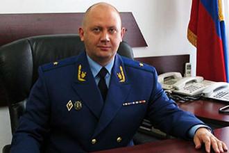 10 октября в должность прокурора Московской области вступил Алексей Захаров