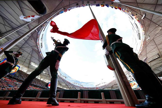 Церемония открытия чемпионата мира по легкой атлетике в Пекине – 2015