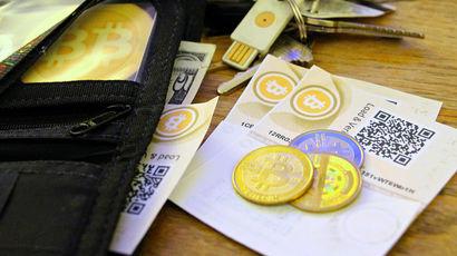 Минфин предлагает сажать за выпуск и распространение биткоинов и аналогов