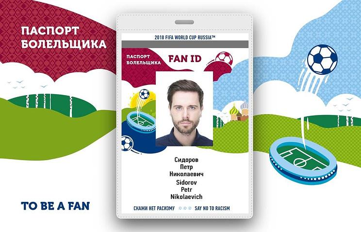 Новый дизайн паспорта болельщика ЧМ-2018