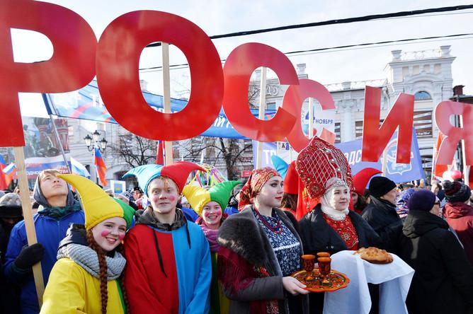 Празднование Дня народного единства в Челябинске