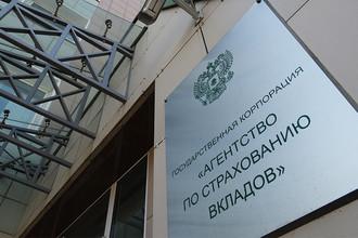 Выплаты по «Югре» проведут Сбербанк, «Открытие», ВТБ24