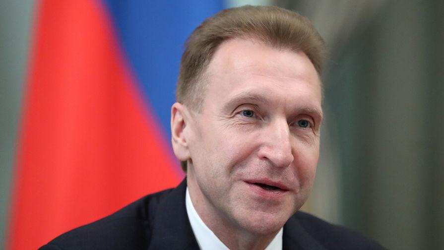 О чем говорит возможное назначение Игоря Шувалова главой ВЭБа