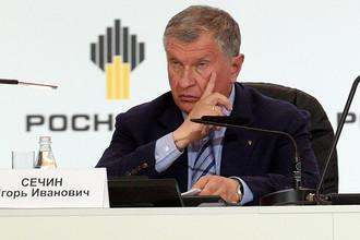 Российский ответ на нефтяные потрясения