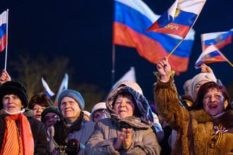 Мероприятия в честь первой годовщины присоединения Крыма к России в Севастополе, 2015 год