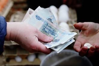 Плюс 182 рубля: в России выросли пенсии