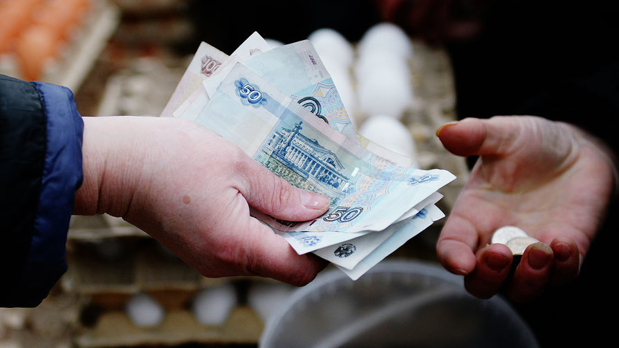 Когда из денежного оборота выведут банкноту в 50 <b>рублей</b> ...