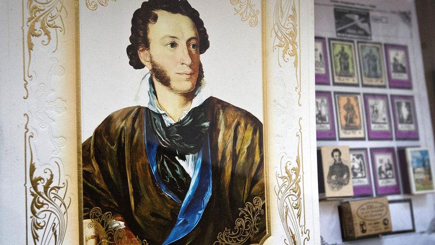 В Израиле провели поэтическую встречу в честь дня рождения Пушкина