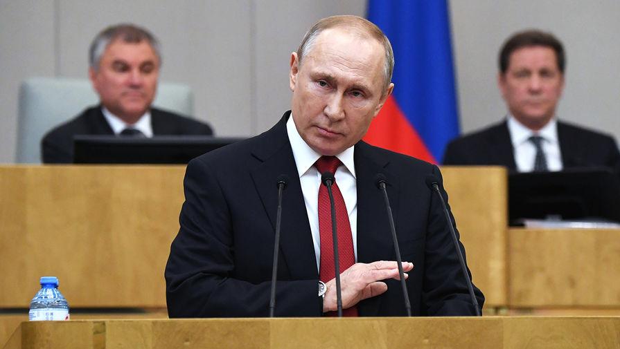 Президент Россия Владимир Путин выступает на пленарном заседании Государственной Думы РФ, 10 марта 2020 года