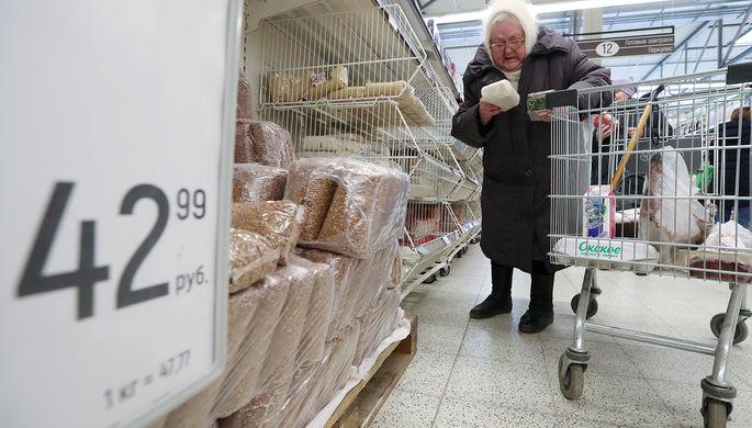 Часы безопасности: магазины нашли время для пожилых