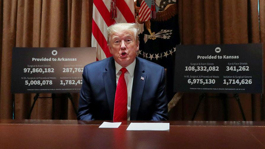 Трамп заявил о планах провести саммит G7 в Кэмп-Дэвиде