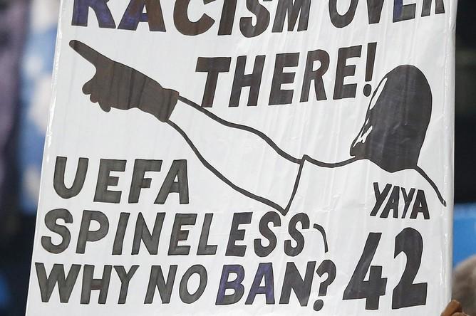 Баннер болельщиков «Сити», посвященный расизму