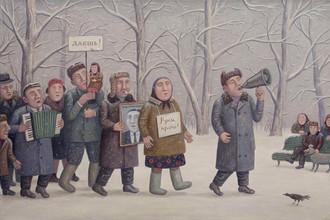 «Шествие», Владимир Любаров