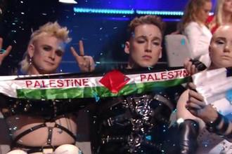 hatari палестина