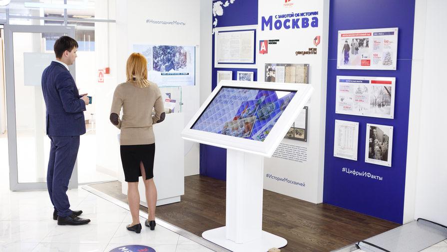 С заботой об истории: в Москве сохраняют документы времен ВОВ