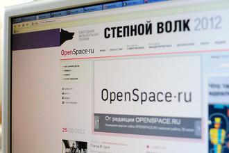 Openspace меняет концепцию