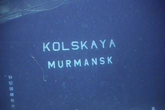 Буровая платформа «Кольская», затонувшая в Охотском море