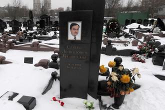 Госдеп США может расширить санкции для российских чиновников в ответ на посмертное преследование Магнитского