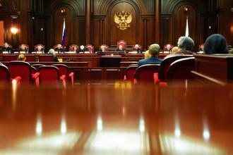 КС разъяснил правовые основы деятельности НКО в России