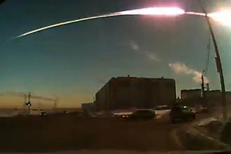 След падения космического объекта в Челябинске
