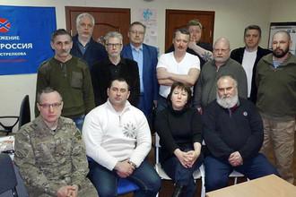 Стрелков, Крылов, Лимонов и Просвирнин создали «Комитет 25 января»