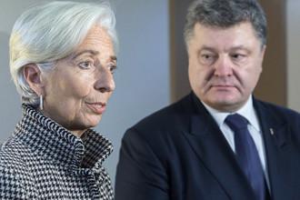 Президент Украины Петр Порошенко и директор-распорядитель Международного валютного фонда (МВФ) Кристин Лагард